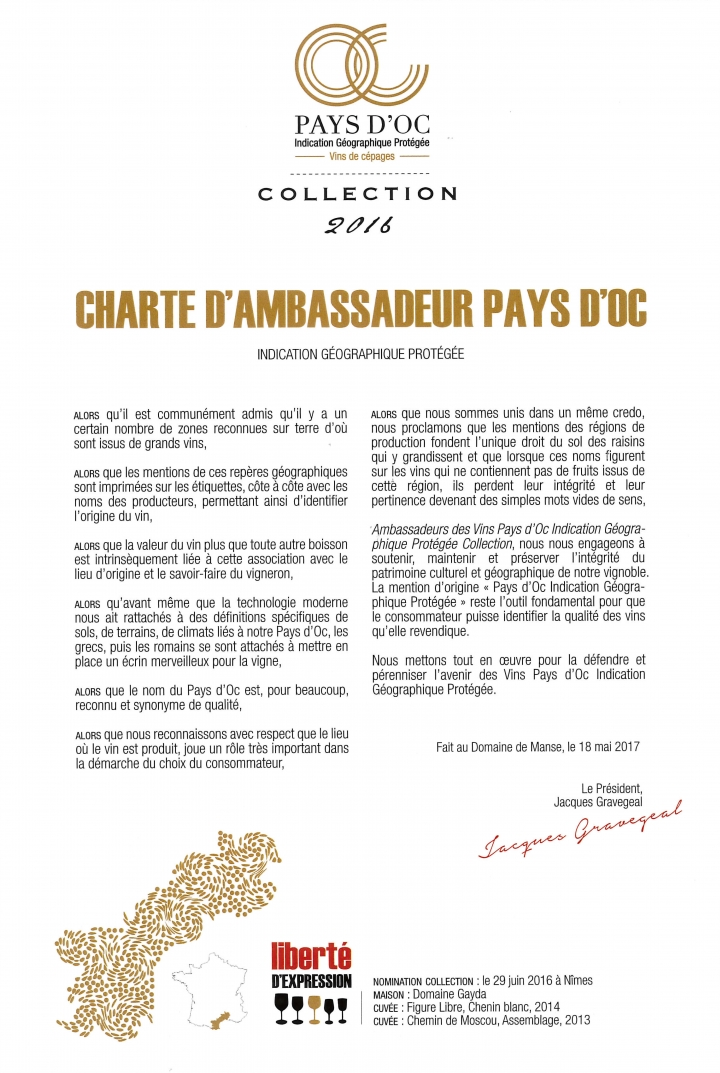 Pays d'Oc IGP Collection 2016